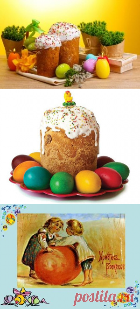 Cuando la Pascua en 2016 a ortodoxo   las Recetas de la foto