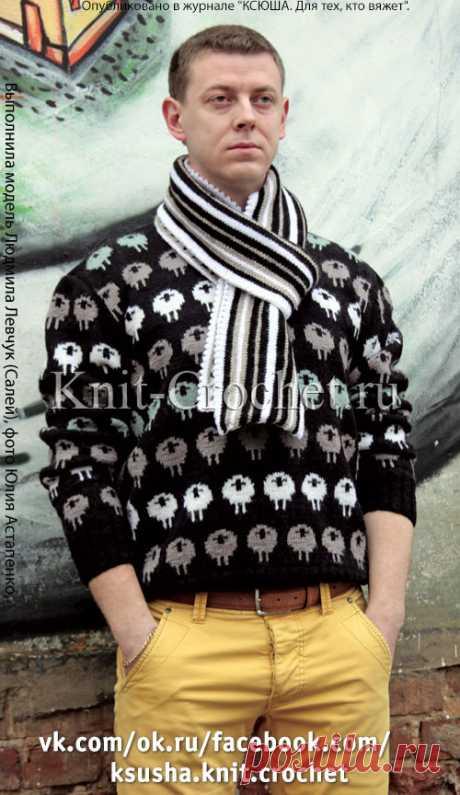 Мужской пуловер с «овечками» на спицах.
