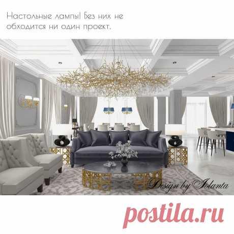 7 лайфхаков для уюта в доме | Интерьер-школа Иоланты Федотовой | Яндекс Дзен