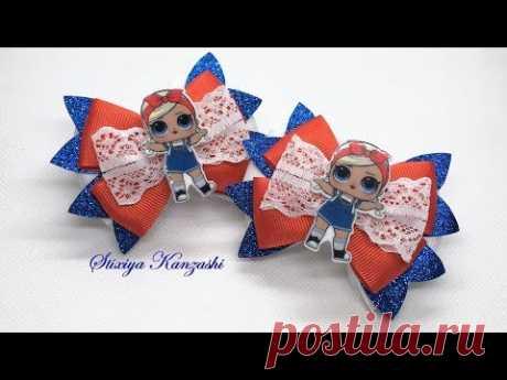Бантики из ЭкоКожи, кружева и репса / Яркие бантики с куклами ЛОЛ - YouTube