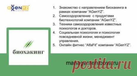 (35) Виктория Медянская