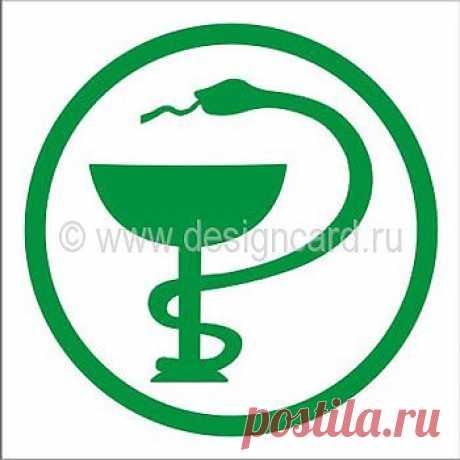 поиск по разделам сайта- уточните для лучших результатов! Украинские ученые изобрели анестезию без лекарств