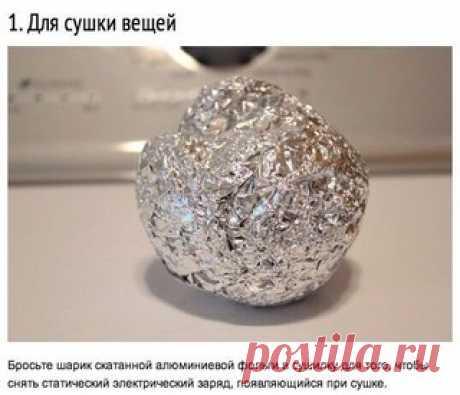 Cкидки и акции Беларуси-Gazetki.by!