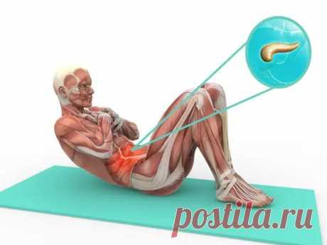 3 мощных висцеральных упражнения для здоровья поджелудочной железы - Домашняя аптечка - медиаплатформа МирТесен
