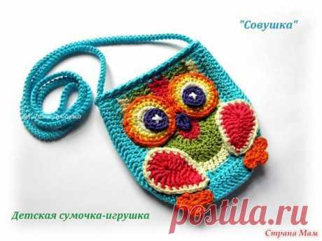 Красивые сумочки крючком — Сделай сам, идеи для творчества - DIY Ideas
