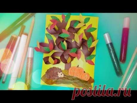 Простые идеи поделок из бумаги, которые можно сделать дома. Что делать с ребенком на карантине и во время школьных каникул. Осенние поделки, осенние рисунки, поделки и рисунки животных и природы, поделки из растительных материалов. Идеи творчества для всей семьи. Простая аппликация из бумаги.