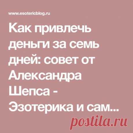 (716) Pinterest