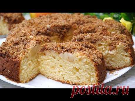 Новый Пирог из творога с яблоками и с хрустящей ореховой шапочкой.  На вкус как торт с кремом и фруктами! Открыла для себя совсем недавно. - YouTube