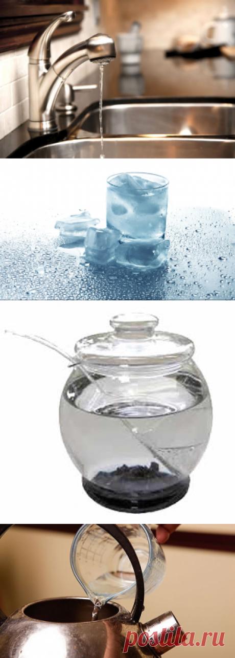 ¡Los modos de la depuración del agua — Siempre en forma!