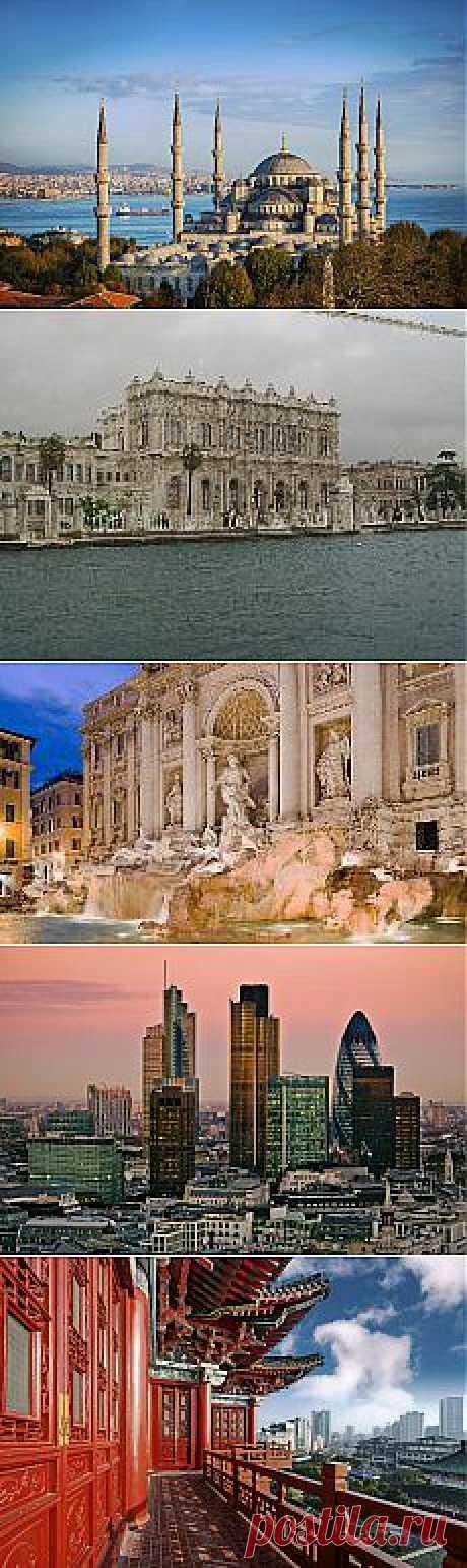Лучшие туристические направления в Мир – Конкурс Travellers' Choice – TripAdvisor