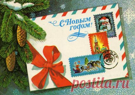 Новогодние авиа открытки советского периода | Life in the USSR