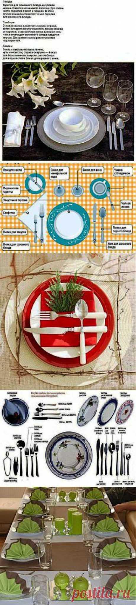 Сервировка стола фото - Вкусные рецепты
