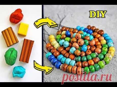 Бусины с текстурой из полимерной глины* Polymer clay beads. Fastest way