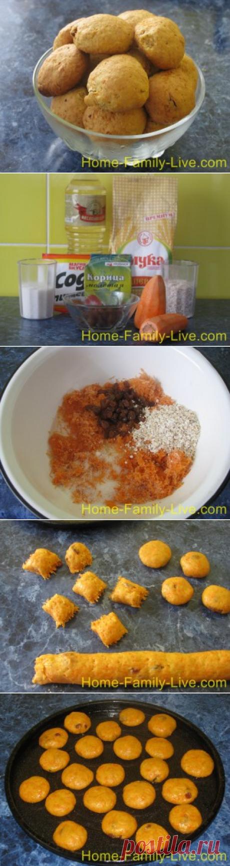 Морковное печенье - пошаговый рецепт с фото печеньяКулинарные рецепты
