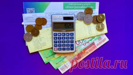 Как изменится квартплата с июля и за что можно не платить | Юридические тонкости | Яндекс Дзен