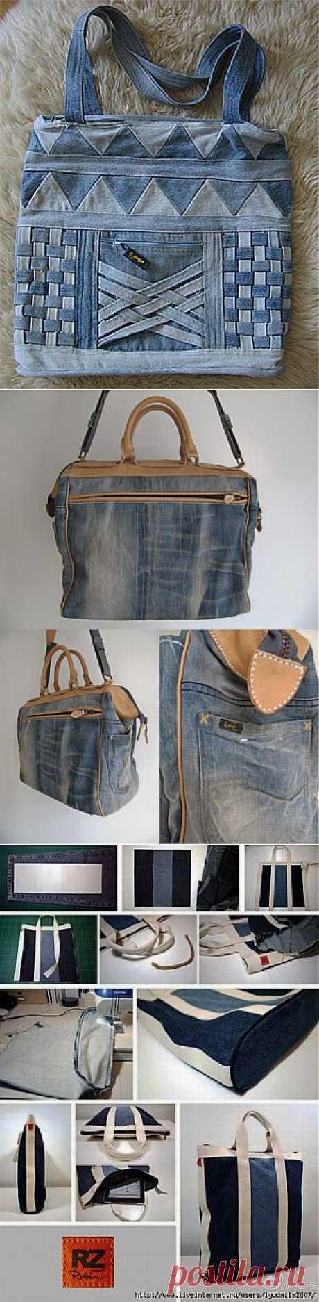 Подборка сумок из джинсов.