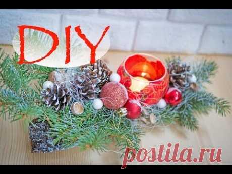 Новогодний подсвечник своими руками DIY Tsvoric - YouTube