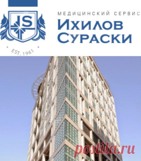 Клиника Ихилов Сураски в Израиле (Тель-Авив). Официальный сайт больницы Ихилов Сураски