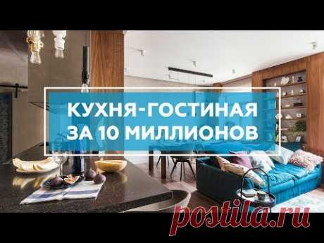 Кухня-гостиная за 10 миллионов