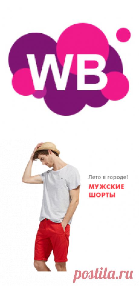 Купить женские классические кофточки в интернет магазине WildBerries.kz