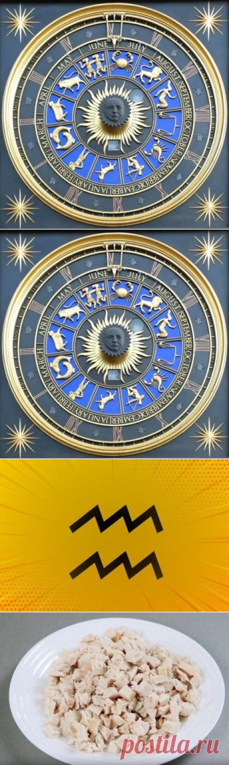 Астрологический прогноз на неделю с 15 по 21 февраля 2021 года Яндекс-картинки, иллюстрация Неделя посвящена неожиданным переменам, к сожалению, они могут быть не... Читай дальше на сайте. Жми подробнее ➡