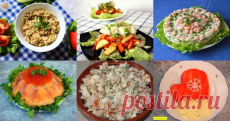 Салаты из рыбы - 397 рецептов приготовления пошагово Салаты из рыбы - быстрые и простые рецепты для дома на любой вкус: отзывы, время готовки, калории, супер-поиск, личная КК