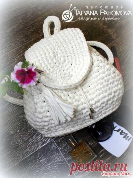Рюкзачок из трикотажной пряжи - Страна Мам