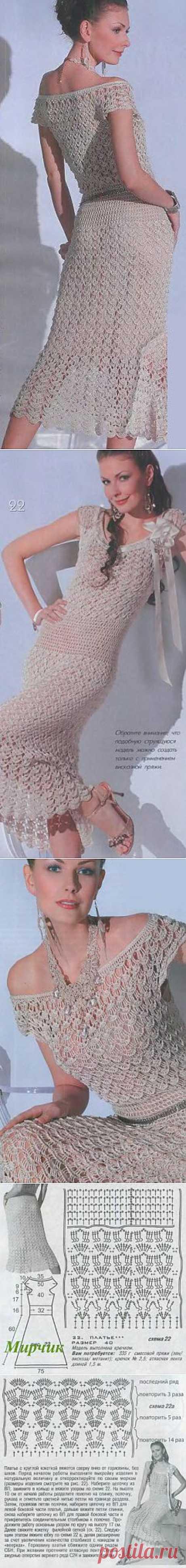 Scheme of knitting of a dress hook