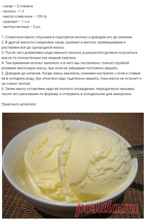 Простые рецепты