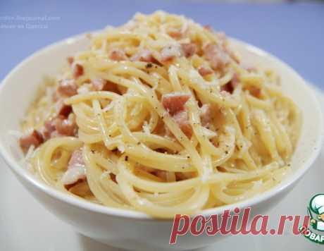 "Паста ""Карбонара"" – кулинарный рецепт"