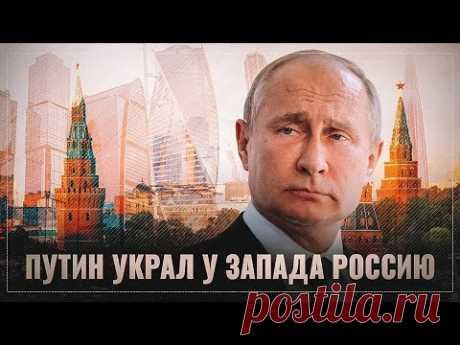 """Что лично у меня """"украл"""" Путин?"""
