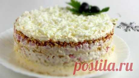 Изумительно вкусный и нежный салат «Снежная Королева» Изумительно вкусный и нежный салат «Снежная Королева»