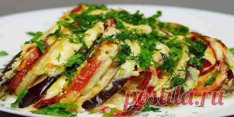Хит сезона! Баклажаны с овощами, запеченные под сметанным соусом— это прекрасное блюдо, которое понравится всей вашей семье