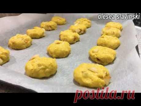 Они такие вкусные, что готовить их можно каждый день. Рецепт домашнего печенья, просто и вкусно