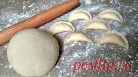 Идеальное тесто для пельменей и вареников. Заварное тесто без яиц — Кулинарная книга - рецепты с фото