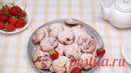 Легкий рецепт печенья с клубникой. Готовится Ну очень просто!