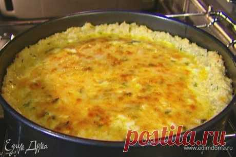 Рисовый пирог с творогом. Ингредиенты: рис, творог зерненый, яйца куриные