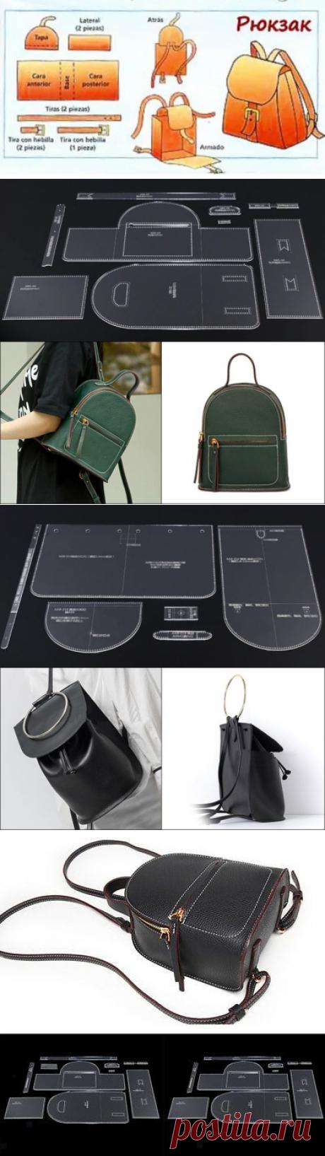 Рюкзак для подростка, а может для бабушки? Уникальная сумка на любой возраст - выкройки и шаблоны! | Юлия Жданова | Яндекс Дзен