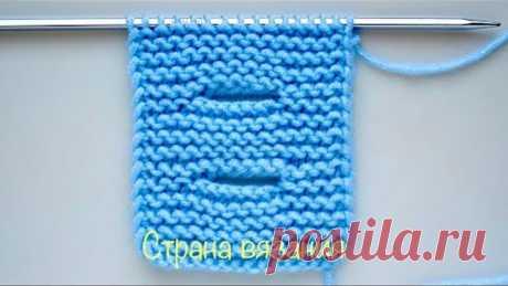 Вязальные советы. Петля для пуговицы (горизонтальная). Knitting tips. Buttonhole (horizontal).