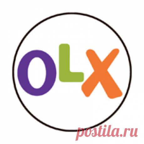 Карликовый - Сад / огород - OLX.ua Миллионы частных объявлений о купле-продаже в твоем городе. Продается всё!