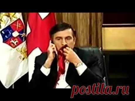 Михаил Саакашвили пожирает галстук