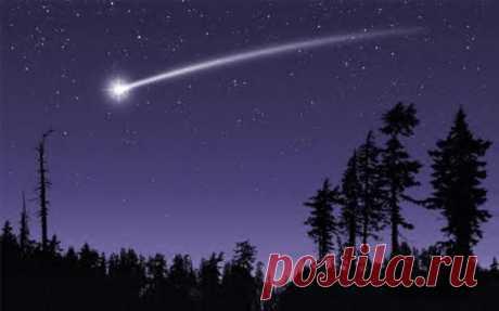 Почему «падают звезды»?