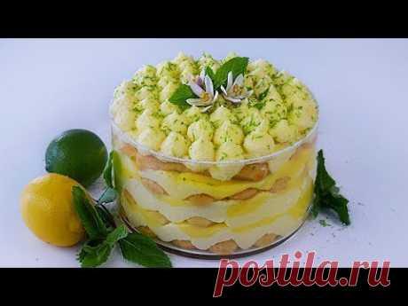 Лимонное Тирамису с лимонным курдом и Лимончелло