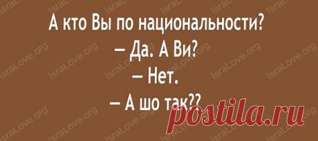 Еврейский юмор. Подборка №13 (короткая...) | Таксуют все. IR3SJ1 | Яндекс Дзен