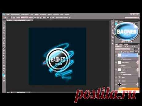 Урок 4. Создание логотипа для сайта или клана ( Photoshop cs6 ) - YouTube