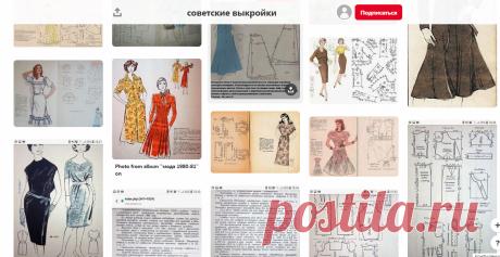(1860) Pinterest