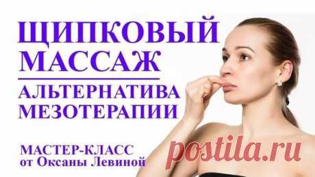 миофасциальный релиз: 98 видео найдено в Яндекс.Видео