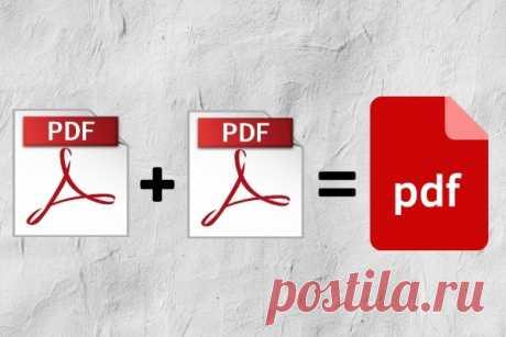 Как объединить pdf файлы в один документ  При сканировании различных документов на компьютере создаются отдельные файлы страниц, которые в конечном итоге нужно объединить, чтобы получить один файл на выходе.