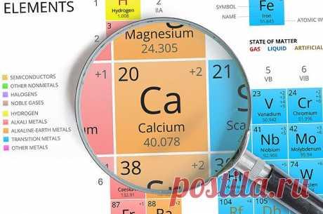 Прекрасный иопасный. Зачем организму нужен кальций? Среди минералов, необходимых влюбом возрасте, одним изсамых известных ипопулярных является кальций. Многие изнас его регулярно (иподчас вповышенных дозах) употребляют. Правильно ли это?