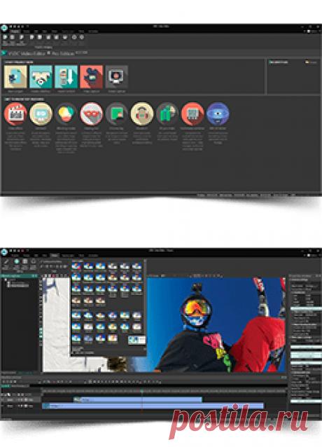 Обработка видео с VSDC Free Video Editor
